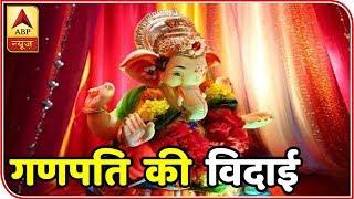 Twarit Mahanagar: Lord Ganesha will bid adieu today - ABPNEWSTV