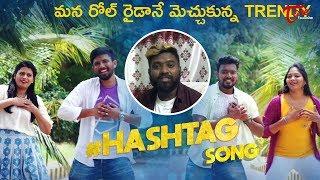 HASHTAG LIFE | Manideep Garlapati | Harith Varma | Telugu Music Video 2019 | TeluguOne - TELUGUONE