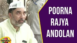 Gopal Rai briefs media on Poorna Rajya Andolan | Latest Political News | Mango News - MANGONEWS