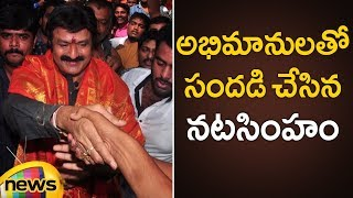 Balakrishna Grand Entry At Bramarambha Theater | NTR Kathanayakudu Movie | Balayya Babu Latest News - MANGONEWS