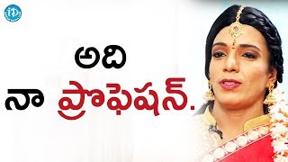 This Our Profession - Shanthi Swaroop    Talking Movies With iDream - IDREAMMOVIES