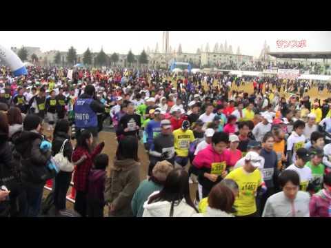 第20回高槻シティ国際ハーフマラソン