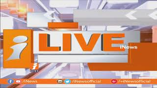 Question Hour On Central Funds To AP and Land Kabza in Vizag in  Assembly Today | Amaravathi | iNews - INEWS