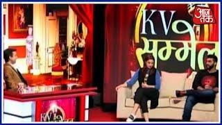 KV Sammelan के मंच पर छिड़ी Parineeti Chopra और Arjun Kapoor की शादी की बात - AAJTAKTV