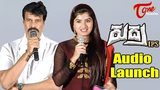 Rudra IPS Movie Audio Launch || Rajasekhar, Keerthana Podhwal - TELUGUONE