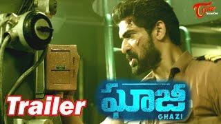 Ghazi Telugu Movie Action Trailer || Rana Daggubati, Taapsee Pannu || #Ghaji - TELUGUONE