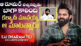 Sai Dharam Tej on Chitralahari, rumour that irritated him, Pawan Kalyan's advice, Janasena & more - IGTELUGU