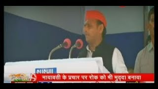''If our alliance is mahamilawat, what is your alliance'' says Akhilesh Yadav - ZEENEWS