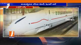 PM Narendra Modi launch Of India First High Speed Rail Project In Ahmedabad | iNews - INEWS