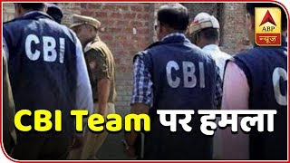 CBI team probing Rs 126-cr land scam attacked by accused's relatives in Greater Noida - ABPNEWSTV