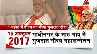 Watch PM Modi address rally in Gujarat - ZEENEWS