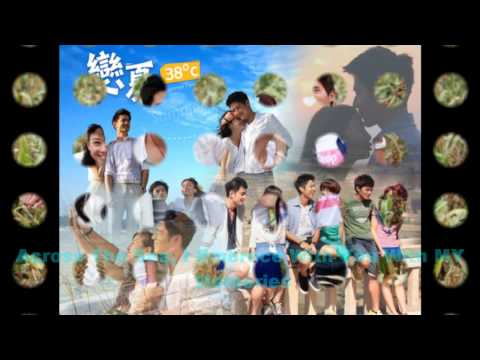 Summer Fever - The Flavour Of Summer (Gui Gui) Eng Sub