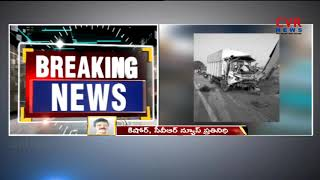 Massive Road Mishap at Muddanur | Kadapa district | CVR Newws - CVRNEWSOFFICIAL