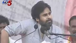 "Pawan Kalyan ""New Definition of Development"" - TV5NEWSCHANNEL"