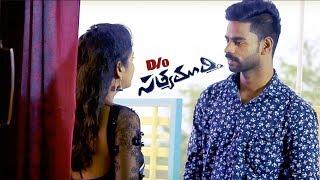D/O Satyamurthy || Telugu Short Film || Directed by SAMBA - YOUTUBE