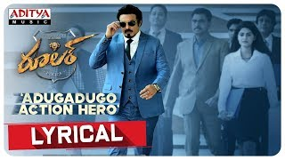 Adugadugo Action Hero Lyrical Video | Nandamuri Balakrishna, Sonal Chauhan | Chirantann Bhatt - ADITYAMUSIC