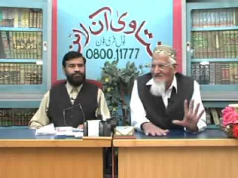 Hazrat Abu Bakr RA Afzal Ya Hazrat Ali RA - maulana ishaq urdu