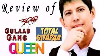Gulaab Gang, Queen, Total Siyapaa, 300 Rise of an Empire Online Movie Review - ZOOMDEKHO