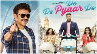Venkatesh In Telugu Remake Bollywood Movie DE DE PYAAR DE | Venky In De De Pyar De Remake - RAJSHRITELUGU