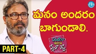 Fight Master Vijay Exclusive Interview Part #4 || Saradaga With Swetha Reddy - IDREAMMOVIES
