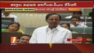 CM KCR Vs Congress Over News Districts Formation in Assembly | TS Assembly | iNews - INEWS