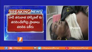 Old Man Dies in Elephants Attack at Kemiseela Village | Vizianagaram  iNews - INEWS