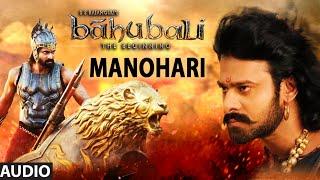Manohari Full Audio Song | Baahubali | Prabhas, Anushka Shetty, Rana Daggubati, Tamannaah - LAHARIMUSIC