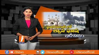 Air Pollution Dramatically Increases In Hyderabad City | Idinijam | iNews - INEWS