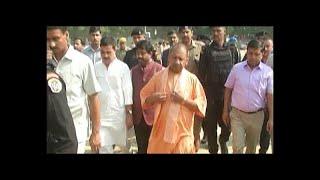 Kaun Jitega 2019(16.10.2018): Yogi Adityanath's cabinet renames Allahabad to Prayagraj - ABPNEWSTV
