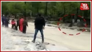 Stranded Tourists Rescued Via Ropes In Himachal's Palampur | Himachal Flood Updates - AAJTAKTV