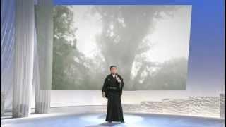 細川たかし - 屋久島