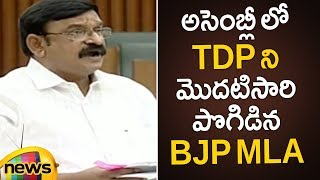 BJP Leader Vishnu Kumar Raju Praises TDP Leaders Over Their Ruling | AP Assembly Session |Mango News - MANGONEWS