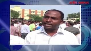 नंगल : मंदिर को ताला लगाने के विरोध में लोगों ने किया प्रदर्शन
