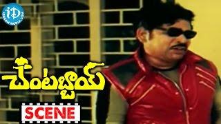 Chantabbai Movie Scenes - Allu Aravind Irritates Chiranjeevi || Suhasini || Aruna Mucherla - IDREAMMOVIES
