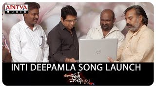 Inti Deepamla Song Launch By Director K. Dasarath || Bilalpur Police Station || Goreti Venkanna - ADITYAMUSIC