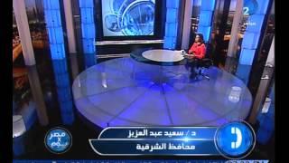 بالفيديو.. محافظ الشرقية: طلاب «الإخوان» أفسدوا احتفال الجامعة بذكرى 6 أكتوبر