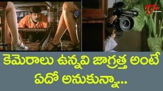Latest Telugu Movie Comedy Scenes Back To Back | NavvulaTV - NAVVULATV