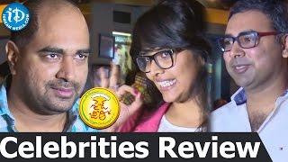 Anushka Size Zero Telugu Movie Celebrities Review - Krish, Anasuya, PVP || Arya, Sonal Chauhan - IDREAMMOVIES