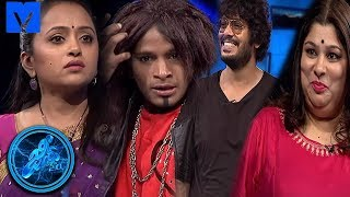 Genes | 18th November 2017 | Indraneel | Meghana | Latest Promo - MALLEMALATV