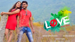 Love Never Ends Telugu Short Film By Rudra Ramesh || Shashi Nag || Kiran Yadav || Harika Smiley - YOUTUBE