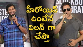 I will continue playing villain if only I have a heroine: Arjun | Abhimanyudu success meet - IGTELUGU