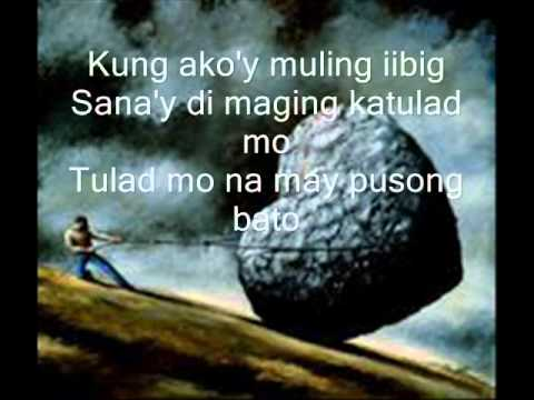 Pusong Bato with lyrics -yPsTS7-kdqk