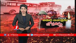 Modi Cabinet Discuss On Pulwama Terror Assault | Decide To Take Revenge Of Martyrs Jawans | iNews - INEWS
