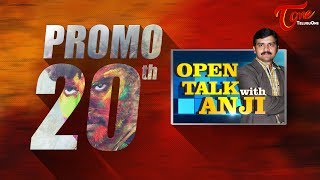 Open Talk with Anji | #20th Promo | #TeluguInterviews - TELUGUONE