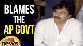 Pawan Kalyan Blames The AP Govt For Lives Lost In West Godavari | Diarrhoea | Mango News - MANGONEWS