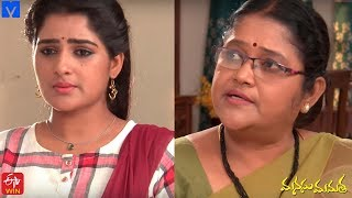 Manasu Mamata Serial Promo - 19th March 2020 - Manasu Mamata Telugu Serial - MALLEMALATV