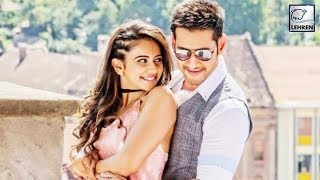 Mahesh Babu and Rakul Preet Singh's Romantic Picture From SPYDER - LEHRENTELUGU