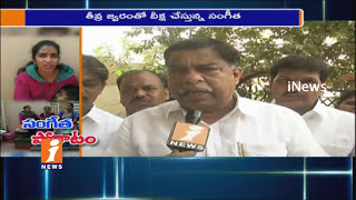 TRS Srinivas Reddy Wife Sangeetha Protest Reaches 4th Day At housbad House | Demands Justice | iNews - INEWS