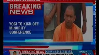 Uttar Pradesh: CM Yogi Adityanath to kick off Minority Conference in Lucknow - NEWSXLIVE