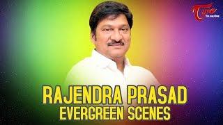Rajendra Prasad Birthday Special | All Time Best Comedy Scenes - TELUGUONE